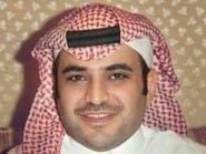 سعود القحطاني رئيساً لاتحاد الأمن الإلكتروني والبرمجيات