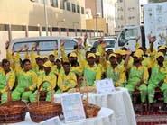 بالصور.. لماذا اجتمع عمال النظافة في مكة؟