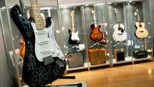 Electric guitar maker Fender jumps into online learning