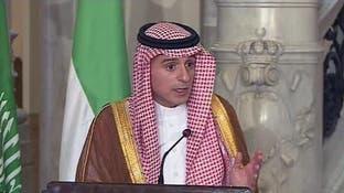 الجبیر: سخنرانی ملک سلمان در اجلاس G20 تاکید اولویتبخشی به انسان است