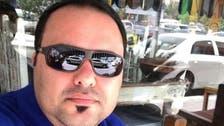 فيديو لعراقي يسرقون ساعته بلندن وثمنها 50 ألف دولار