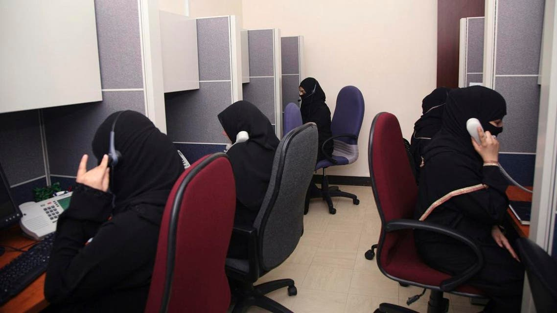 Private sector sees 130% increase in the number of working Saudi women in the last four years. (File Photo: Reuters)