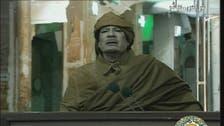 قذافی حکومت کی رقوم کا استعمال قانونی طریقے سے ہوا : لیبیا انویسٹمنٹ کارپوریشن