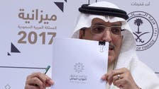 Saudi Arabia starts private sector expat levy