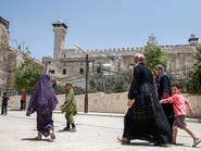 مدينة النبي إبراهيم على لائحة التراث العالمي المحمي