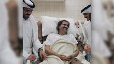 """امیرِ قطر کے والد کی """"پنڈلی میں فریکچر""""، آپریشن کرانے پر مجبور"""