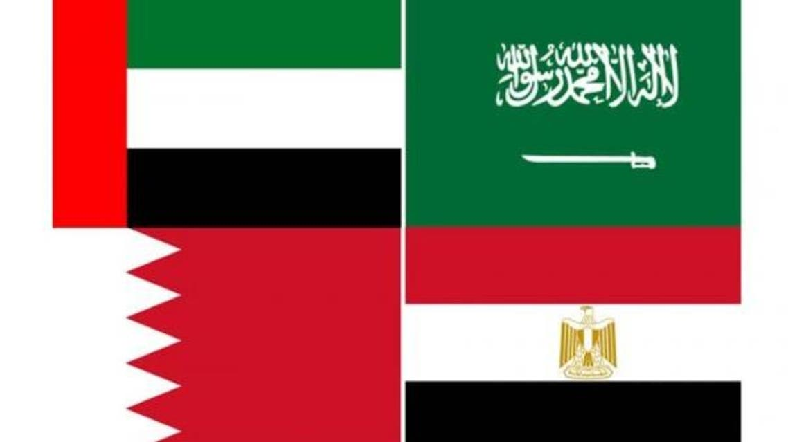 الدول الاربع السعودية مصر الإمارات البحرين