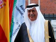 كلمة السعودية أمام قمة الـ20: الإرهاب لا دين له