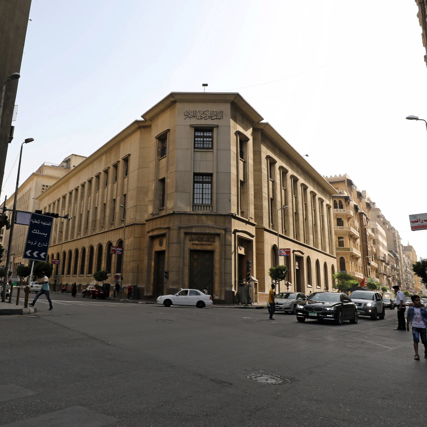 Egypt's central bank forecast to leave interest rates on hold: Reuters poll