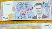 سرّ صورة بشار الأسد على ورقة نقدية من فئة الـ2000