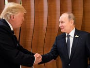 الكرملين يوضح حقيقة اجتماع ترمب ببوتين في قمة العشرين