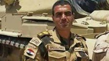 Listen to an Egyptian soldier's last words recorded in a WhatsApp message