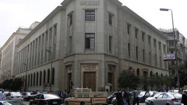 مصر ترفع سعر الفائدة بالبنوك 2%.. لمواجهة زيادة الأسعار