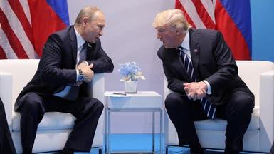 """بوتين يبلغ ترمب عدم تدخله بالانتخابات.. والأخير """"يتقبل"""""""