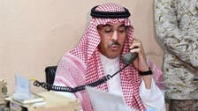 Qatar-backed Twitter accounts called for Saudi protests, says minister