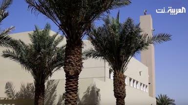 بالفيديو..قرية سعودية للعمالة الوافدة بمعايير رؤية 2030
