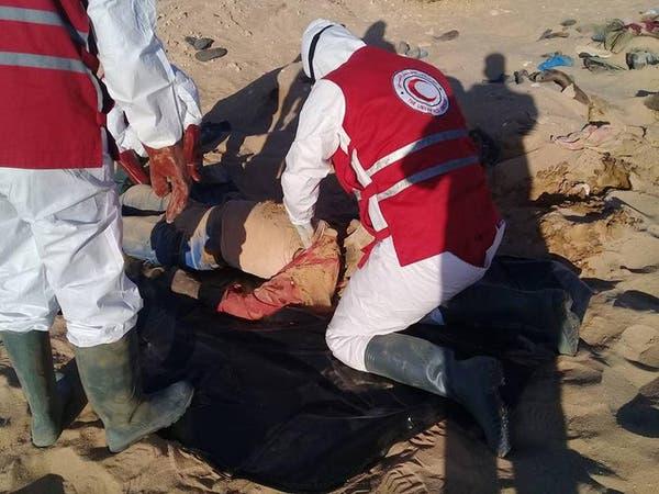 العثور على جثث 16 مهاجراً في صحراء شرق ليبيا