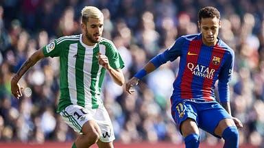 الريال يصفع برشلونة مجدداً.. الموهوب سيبايوس في مدريد