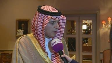 الجبير: بحثت مع تيلرسون أزمة قطر وتدخلات إيران بالمنطقة