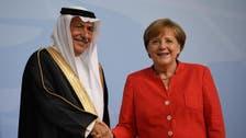 سعودی عرب 2020ء میں جی 20 سربراہ اجلاس کا میزبان ہو گا