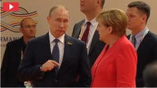 جی - 20 سربراہ اجلاس میں مرکل اور پیوتن کے بیچ کیا ہوا ؟