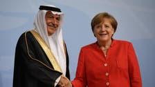 Saudi Arabia to host G-20 summit in 2020