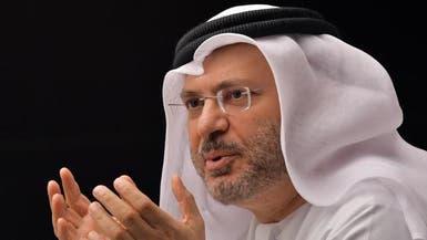 قرقاش: حل أزمة قطر خليجي ومفتاحه السعودية