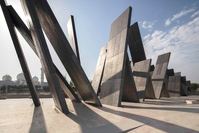 Memorial Monument and Pavilion of Honour by Idris Kahn with bureau^proberts and Urban Arts Projects in Abu Dhabi
