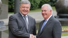 Tillerson to meet Ukraine's president, reaffirm US support