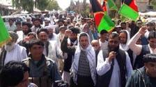 مظاهرات أفغانية ضد إيران بعد تصريحات مستفزة لروحاني
