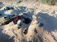 الهلال الأحمر الليبي: العثور على جثامين 13 مصريا