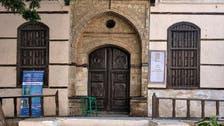 """هذه قصة """"بيت نصيف"""" الذي لا تغلق أبوابه في جدة!"""
