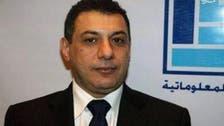 """مواطن لبناني بسجون إيران.. """"يقتلونه ببطء والدولة غافلة"""""""