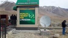 پاکستان میں دنیا کا بلند ترین اے ٹی ایم: سیاحوں کے لئے خوشگوار سنگ میل