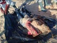 هذا ما كشفه أقارب مصريين تحللت جثثهم في صحراء ليبيا!