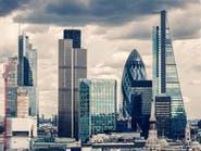 بريطانيا تلزم الشركات بنشر الفروقات في الرواتب