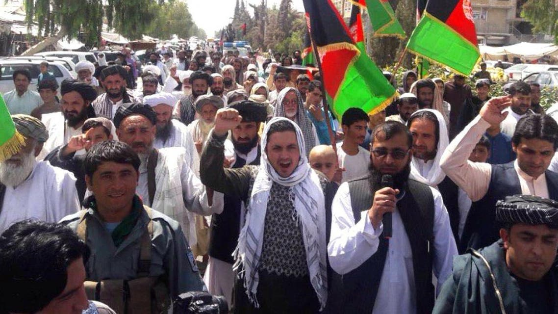 Demonstrators condemned the Iranian president's recent remarks about the waters of the Afghan Helmand River. (Supplied)