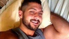 """الطب الشرعي بإسبانيا: """"الجيم"""" سبب وفاة الفنان عمرو سمير"""
