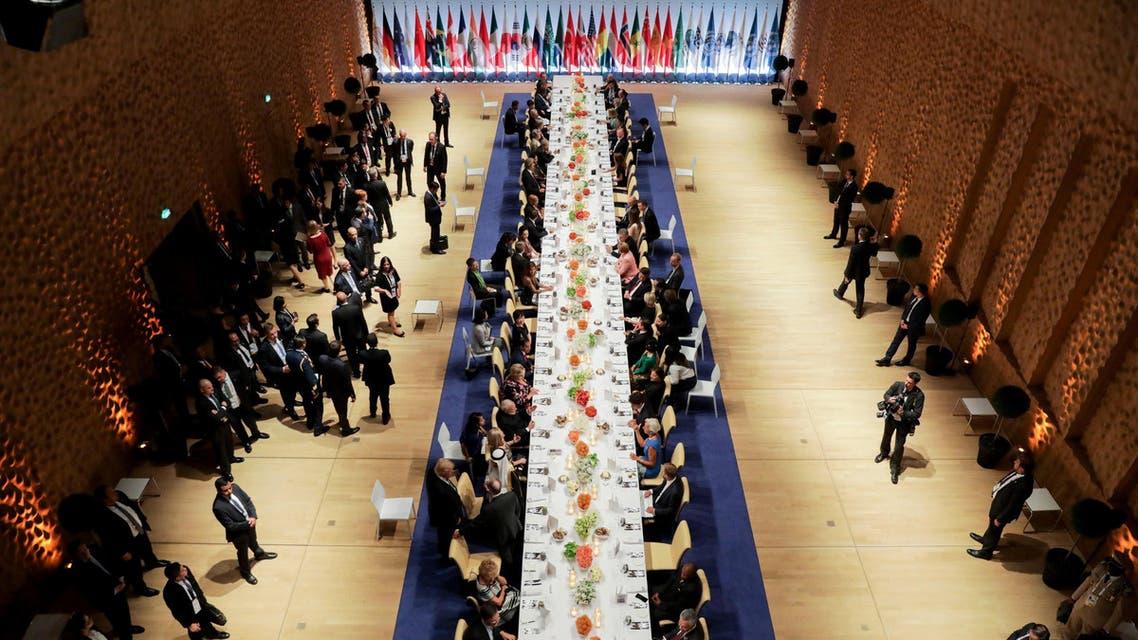 مجموعة العشرين 2017