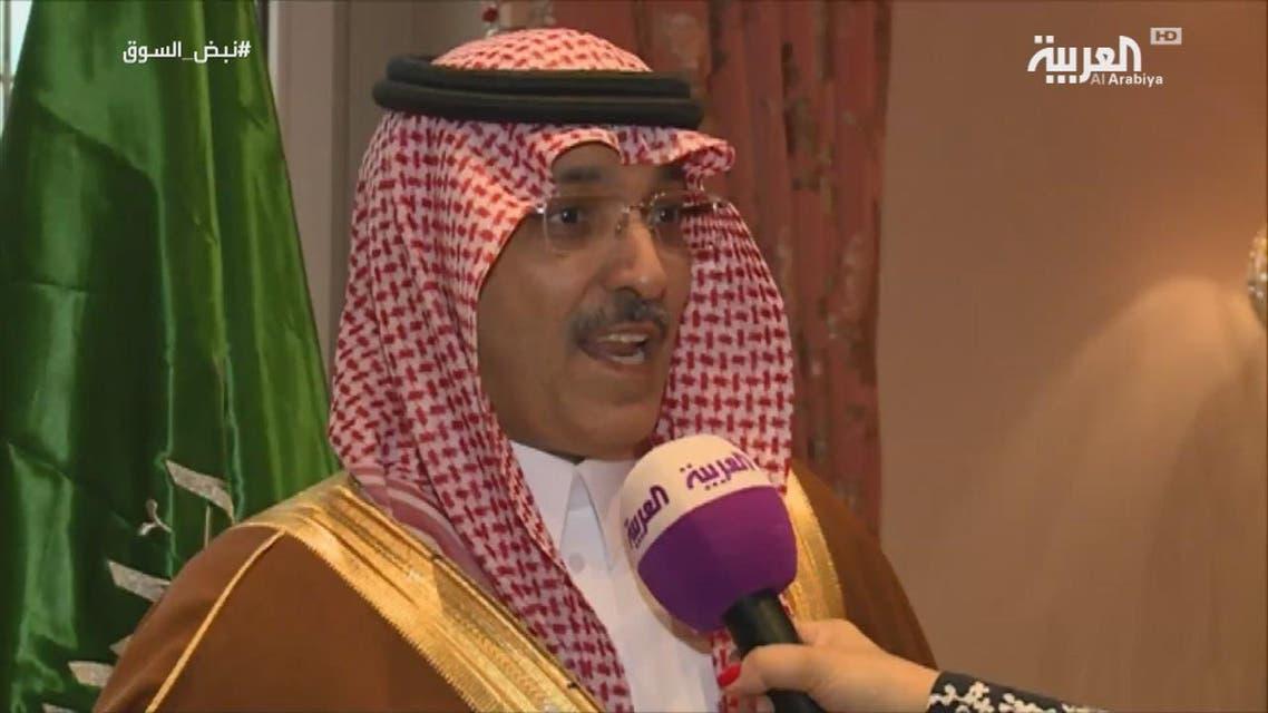 THUMBNAIL_ أكد محمد الجدعان وزير المالية السعودي أن المجموعة توصلت الى اتفاق حيال الحد الأدنى من حرية التجارة