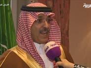 الجدعان للعربية: إصدار مرتقب من الصكوك هذا الشهر