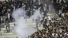 مقتل مشجع برازيلي في ديربي ريو الشهير