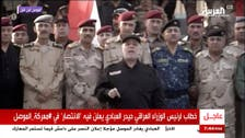 Iraqi PM announces the 'collapse of ISIS' after liberation of Mosul