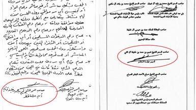 بالصور.. توقيع أمير قطر على اتفاقات خليجية لم ينفذها
