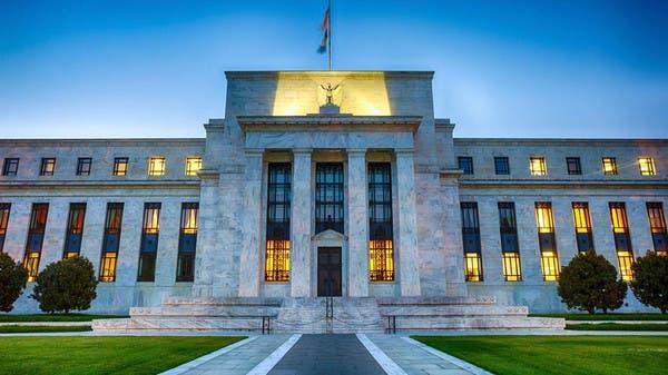الفدرالي الأميركي يبقي على معدلات الفائدة قرب الصفر