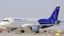 Kuwait's Wataniya Airways to resume operations after three-year hiatus
