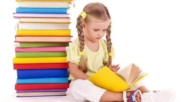 Children Education Book Cover : تعدد الصور في كتب الأطفال يؤثر سلباً على تعلمهم القراءة