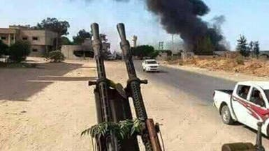 ليبيا.. مقتل مصري وليبي في مواجهات شرق طرابلس