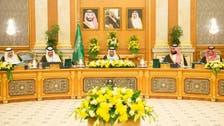 قطری خلیج اور عرب نظام کا لازمی جزو ہیں: سعودی عرب
