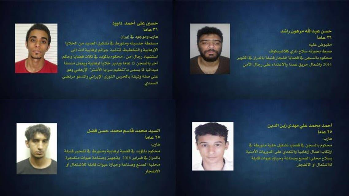 Bahrain identifies suspects involved in deadly Diraz June 18 blast